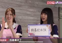 【朗報】賀喜遥香ちゃんと掛橋沙耶香ちゃんの中国人気が爆上がりってマジ?!wwwww