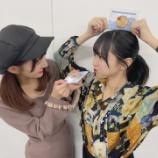 『[お知らせ] 松戸ツアーで、チーバくんサブレーのプレゼント…【イコラブ】』の画像