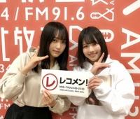 【欅坂46】ひらがなけやき新曲『抱きしめてやる』感想まとめ!