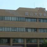 寄付5年経過も岡山大病院に施設できず 心臓病で亡くなった女の子の親から7000万円