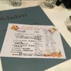 松下恵子のピアノブログ