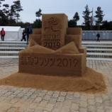 『File No.35~37 鳥取マラソンと吉岡温泉一の湯、倉吉温泉大社湯、出雲駅前ランプの湯』の画像