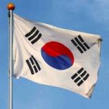 『韓国の国旗「太極旗」の由来は?』の画像