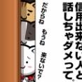 【GSOMIA】韓国「まだ時間はある!止めるなら今のうちだぞ日本!」