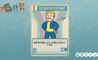 Fallout 76:Chem Resistant(Endurance)