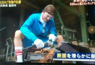 【悲報】TOKIOさん、とんでもない格好で溶接する・・・