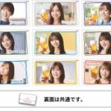 『速報!!!『乃木坂46×セブンイレブン』新たなコラボキャンペーンがスタートへ!!!!!!』の画像