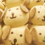 『動物の顔をしたパンがかわいい!「とびら」というパン屋さんで買ってきたよ』の画像
