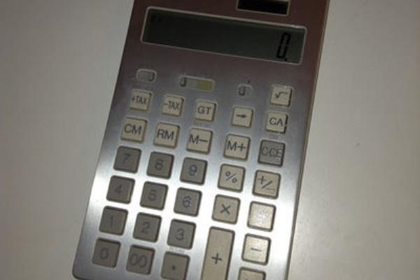 シャープ 電卓 税率 変更