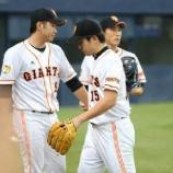 『【野球】巨人澤村って来年にはトレードの駒になってそう』の画像