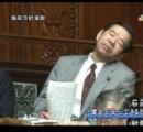 国会はまるで「学級崩壊」…離席、読書、スマホ、居眠り…目を覆う国会議員の振る舞い