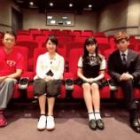『[イコラブ] 山本杏奈『「鯉のはなシアター」 広島で放送される番組に出演させていただきます! すごく緊張しましたが、カープ愛を語ってきました』【=LOVE(イコールラブ)】』の画像