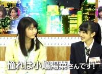 小嶋陽菜の「埼玉県から来ました」、向井地美音に継承される
