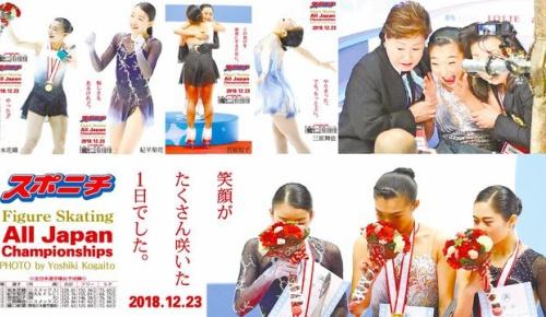全日本フィギュア女子2018に関する海外フィギュアスケートファンの反応