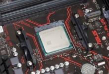 AMD、Core i7-7700Kより爆速安価な「APU」を発表