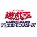 2019年10月度 トレーディングカードゲーム販売数ランキング【遊戯王/デュエマ/ポケカ】