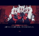 【画像】海外の悪魔美少女化萌えゲー、やっぱりなんか違う……