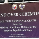 【フィリピン】国防省がやらかす!中国との式典で横断幕に間違って台湾のロゴを使用 [海外]