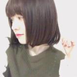 『【乃木坂46】渡辺みり愛 過去最高のショートヘアに!『さらにまた結構切った・・・』』の画像