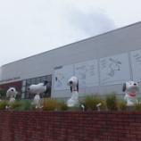 『SNOOPY MUSEUM TOKYO (スヌーピーミュージアム)第1回展「愛しのピーナッツ。」へ』の画像