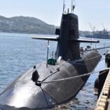『そうりゅう型潜水艦@倉島岸壁(佐世保)』の画像