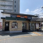 『久々の『吉野家・下関幡生店』を満喫』の画像