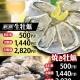 いきなり!ステーキが夏に向け、いきなり!生牡蠣スタート。単品450円~6個盛り2,520円