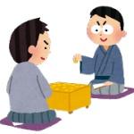 将棋で駒の種類をひとつ増やすとしたら…どんな動き方になる?
