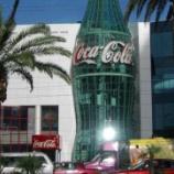 『コーラ伝説:胃石治療薬コカコーラ』の画像