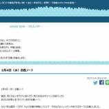 『【ラジオ出演】Simple Style ~オヒルノオト~』の画像