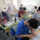 『【高田馬場】ある日の労働の授業』の画像