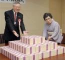 10億円あったら何買いたい?88歳の女性 10億円を寄付(画像あり)
