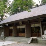 『いつか行きたい日本の名所 天岩戸神社 天安河原』の画像