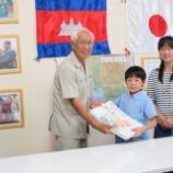 『2015.08.31 小学校2年生の仁井田大輝君が自由研究を報告 タイトルは「カンボジアのター 高山良二」』の画像