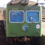 『【冬の聖地巡礼旅行2013】銚子電鉄鉄道むすめ聖地巡礼・前編』の画像