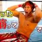 📺#ajpwtv 情報📺  GAORA SPORTSにて放送...