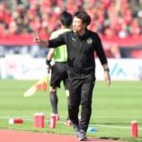 『大分 今季初の首位に浮上!! 岩本輝雄氏「辛い経験を嫌というほど味わった 大分はJ1にいるべきチーム」』の画像