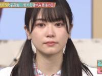 【速報】丹生ちゃん&おたけが号泣。ピュアすぎる・・・・・