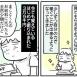我が家の仕事とお金の話⑤【自分で稼いだ3万9千円】