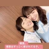 『【元乃木坂46】永島聖羅、斉藤優里卒業にコメント・・・『彼女からもらった物が多すぎて・・・』』の画像