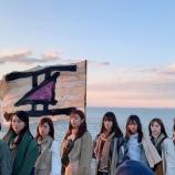 『【乃木坂46】これ、いい写真すぎるだろ・・・あの考察は間違ってなかった!!!』の画像