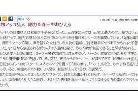 【au by KDDI】 CMに 「和田アキ子」 を投入!!!!