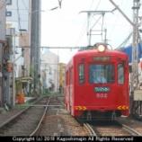 『阪堺電気軌道 モ501形 ①』の画像