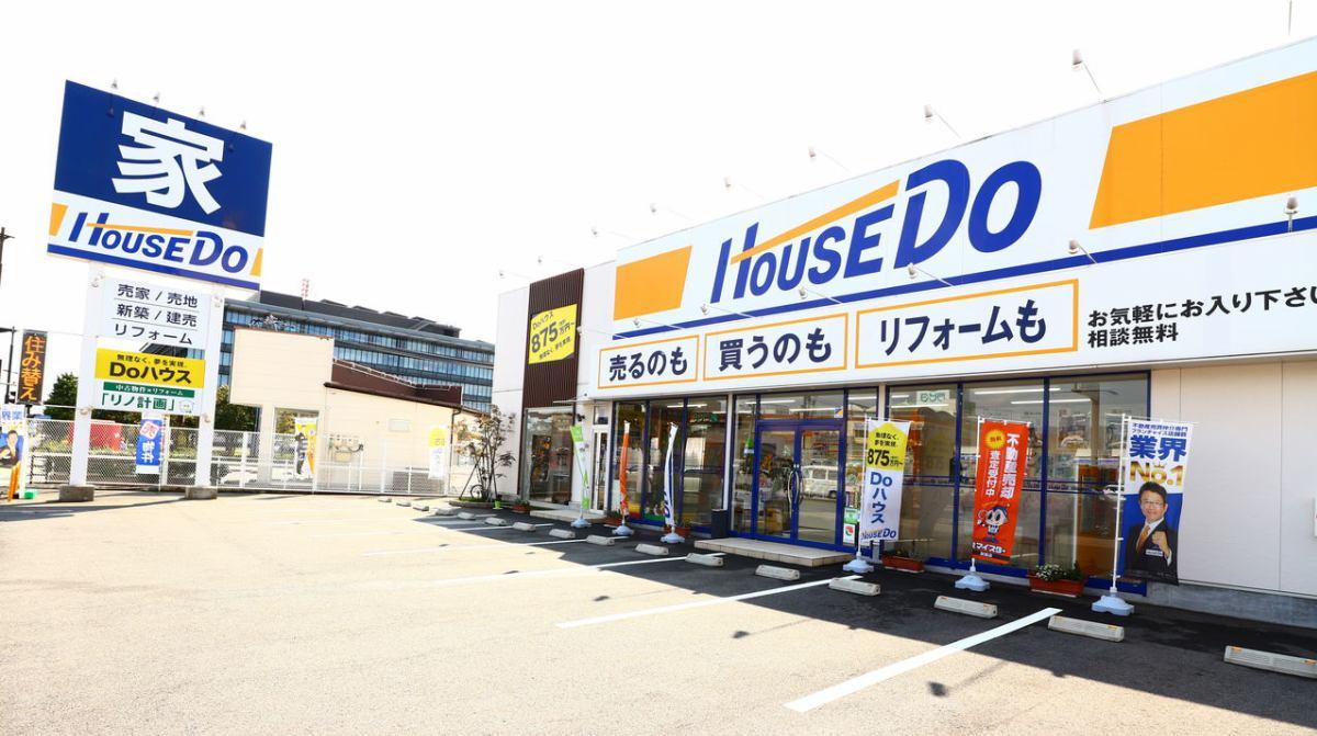 ハウスドゥ!出雲店のスタッフブログ イメージ画像