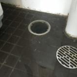 『風呂排水溝流れない 大阪市浪速区 -浴室排水管つまり-』の画像