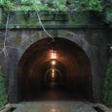 『いつか行きたい日本の名所 明治宇津ノ谷隧道』の画像