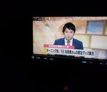 『【モーニング娘。'19】加賀楓さん、ニュース番組で報道されてしまうwwwwwwwwwwwwwwwwwww』の画像