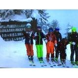 『志賀高原スキーキャンプ終了。天候に恵まれ良い練習が出来ました!』の画像
