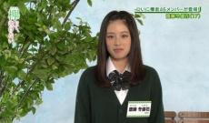 【欅坂46】山里亮太、知人の姪っ子が齋藤冬優花と判明