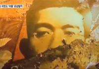 【税金】『馬鹿な日本人』の墓や天皇の肖像燃やす映像や慰安婦像を展示し問題視された「表現の不自由展」、大村秀章知事協力の下で再開